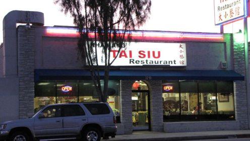 Tai Siu Restaurant
