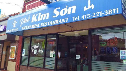 Kim Sơn Vietnamese Restaurant