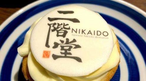 Nhà hàng Nhật cần nhiều chạy bàn